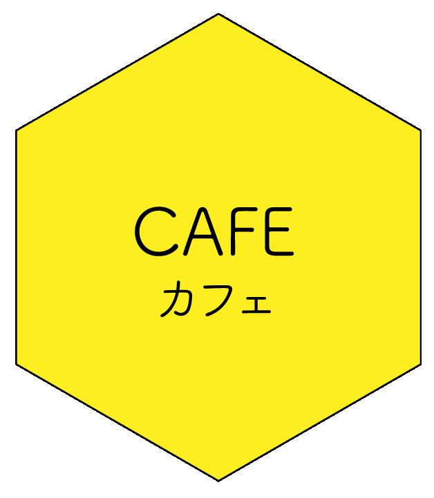 カフェ&スイーツページへ